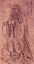 120px-Confucius_Tang_Dynasty